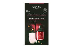 Маска для волосся Okara Color Rene Furterer 200мл