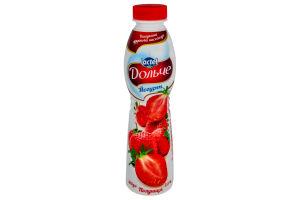 Йогурт з наповнювачем полуниця 2,5% Дольче (питний) (Пляшка 0,500 кг)