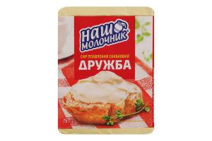 Сыр плавленый 40% Дружба Наш Молочник м/у 75г