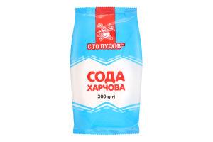 Сода пищевая Сто пудов м/у 300г