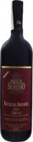 Вино 0.75л 14.5% червоне сухе Barolo Rocche dell'Annunziata Paolo Scavino пл
