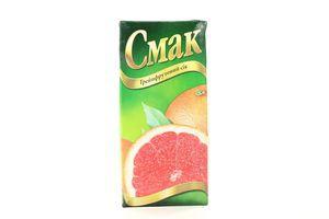 Сок грейпфрутовый Смак т/п 1л