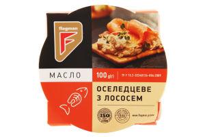 Масло оселедцеве з лососем Flagman к/у 100г