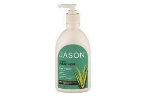 Jason Aloe Vera Hand Soap