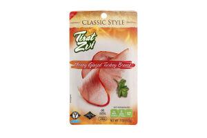 Tirat Zvi Honey Glazed Turkey Breast