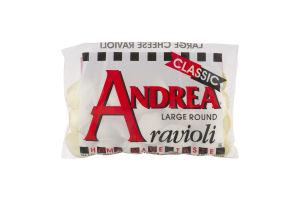 Andrea Large Round Cheese Ravioli