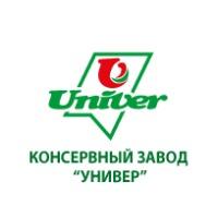 ООО «КОНСЕРВНЫЙ ЗАВОД «УНИВЕР»