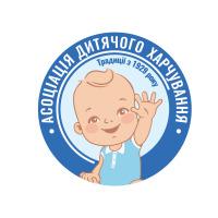"""ТОВ """"Асоціація дитячого харчування"""""""