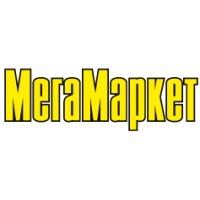 """Мегамаркет """"Терминал"""""""