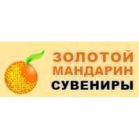 """ООО """"Золотой Мандарин Сувенир"""""""