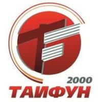 """OOO """"ТАЙФУН-2000"""""""