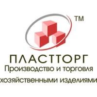 """ООО Торговая Компания """"ПЛАСТТОРГ"""""""