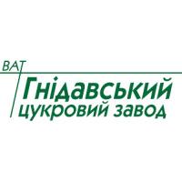"""ПАО """"ГНИДАВСКИЙ САХАРНЫЙ ЗАВОД"""""""
