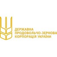 ПАТ ДПЗКУ, Новоукраинский комбинат хлебопродуктов