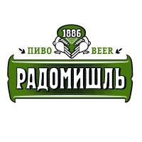 """ПАО """"ПБК Радомышль"""""""