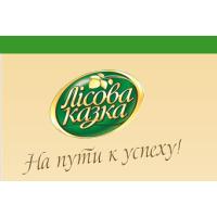 """ООО """"Лесная сказка центр Украина»"""