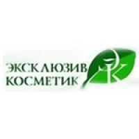 ООО «Эксклюзивкосметик»