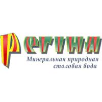 """""""Мурованокуриловецкий завод минеральной воды """"Регина"""""""