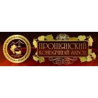 """ООО """"Прошянский коньячный завод"""""""