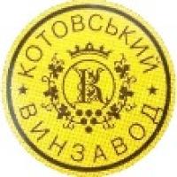 """ТОВ """"Котовский винзавод"""""""