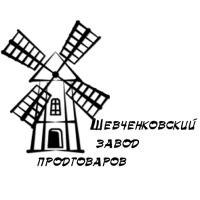 """ООО """"Шевченковский завод продтоваров"""""""