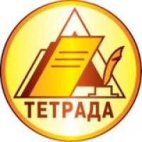 "ООО ""Тетрада"""