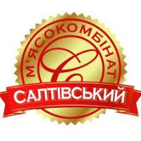 Салтівський М'ясокомбінат