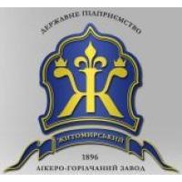 Житомирский