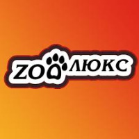 Zooлюкс
