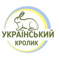 Український кролик