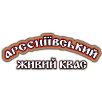 Арсеніївський