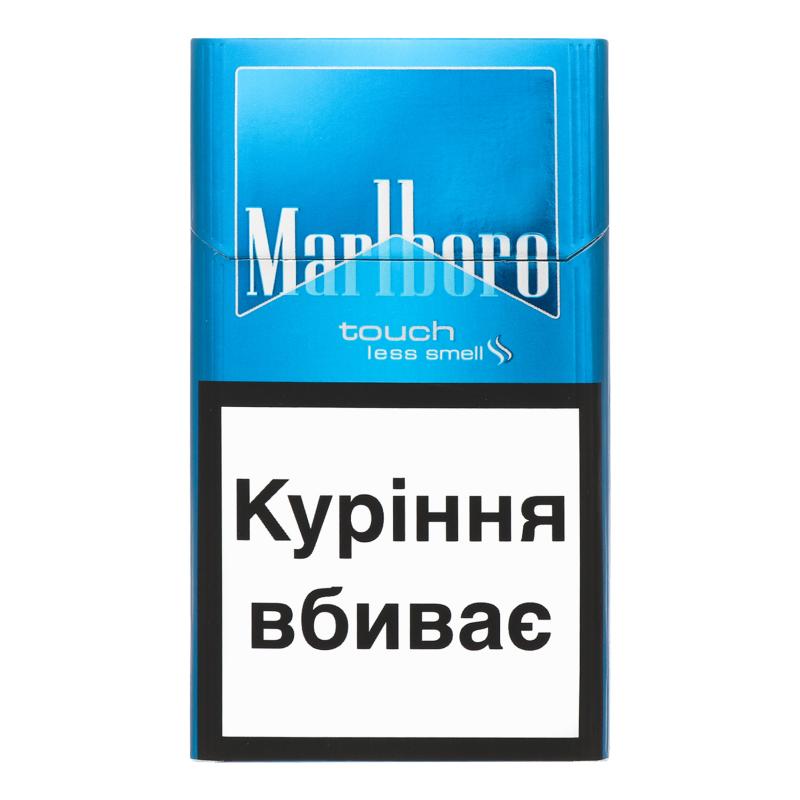 сигареты мальборо старые купить
