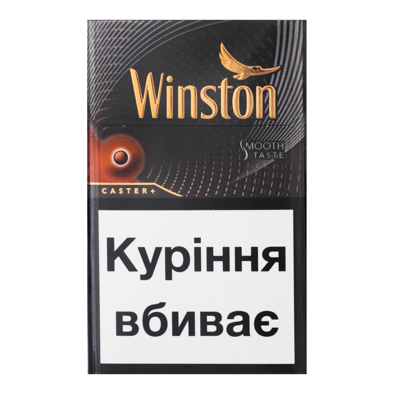 сигареты винстон тонкий купить