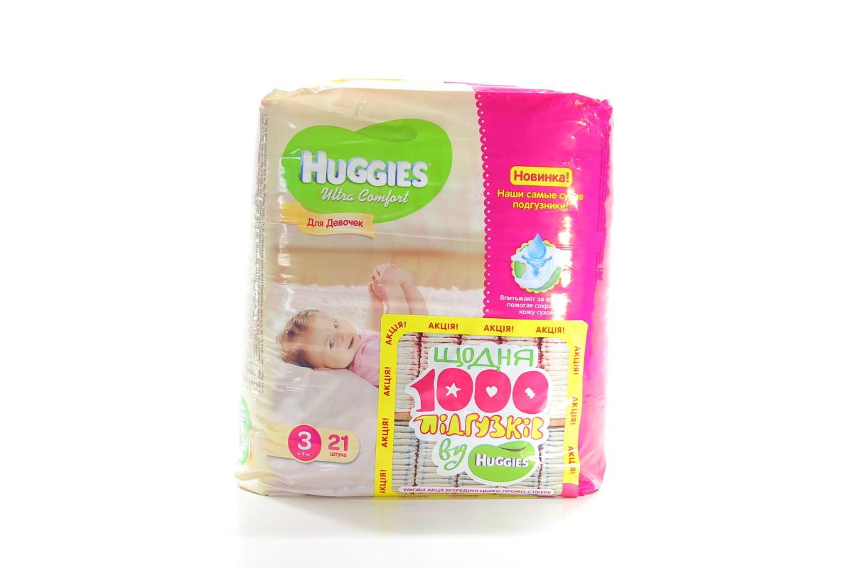 Підгузники дитячі для дівчаток 5-9кг Ultra comfort Huggies 21шт Huggies  5029053543543  купить в интернет магазинах Киева   Отзывы и цены в Listex™ 06b8c2f0a23