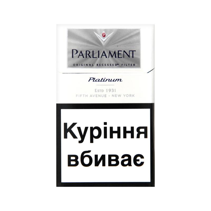 сигареты парламент тонкие купить
