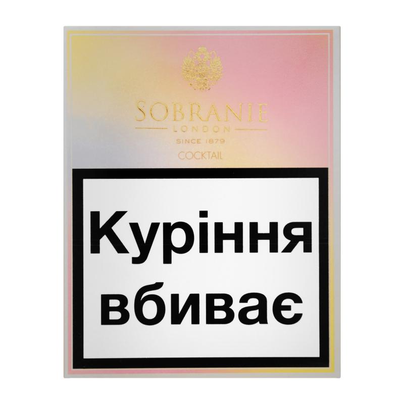 Купить сигареты собрание коктейль в интернет магазине сигареты дорогие спб купить