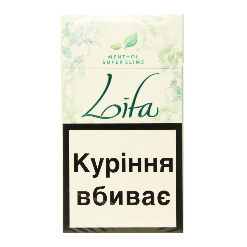 lifa сигареты купить