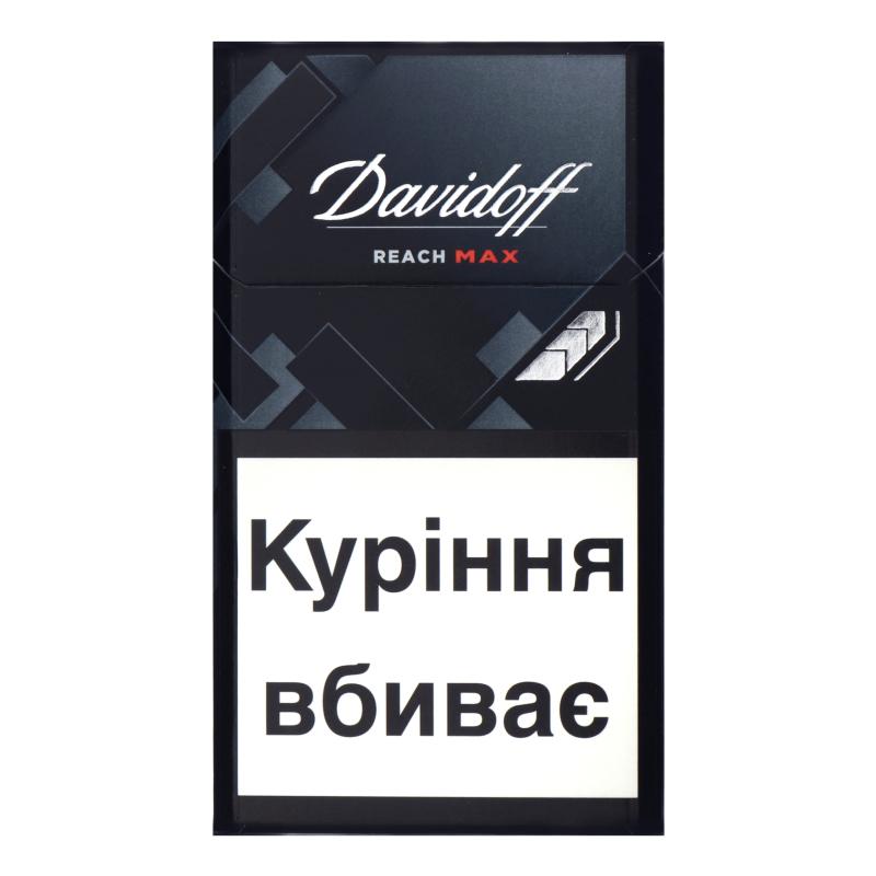 Сигареты давыдов цена оптом сигареты в пскове оптом