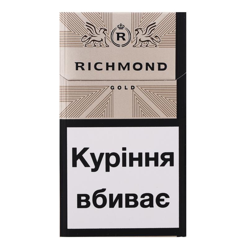 сигареты ричмонд голд купить