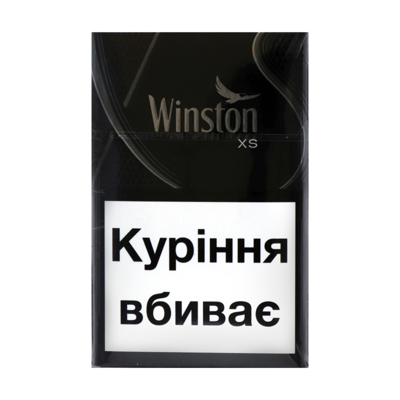 сигареты винстон xs купить