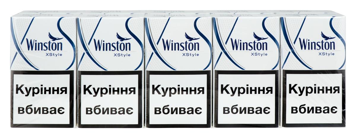Сигареты винстон икстайл оптом hemp trance сигареты купить