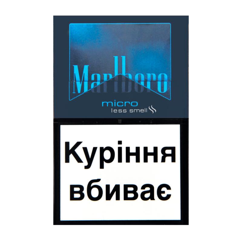 Купить сигареты микро купить электронную сигарету в интернет магазине отзывы