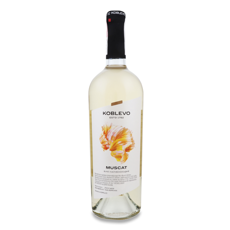 Вино Коблево Мускат біле напiвсолодке 0.75л