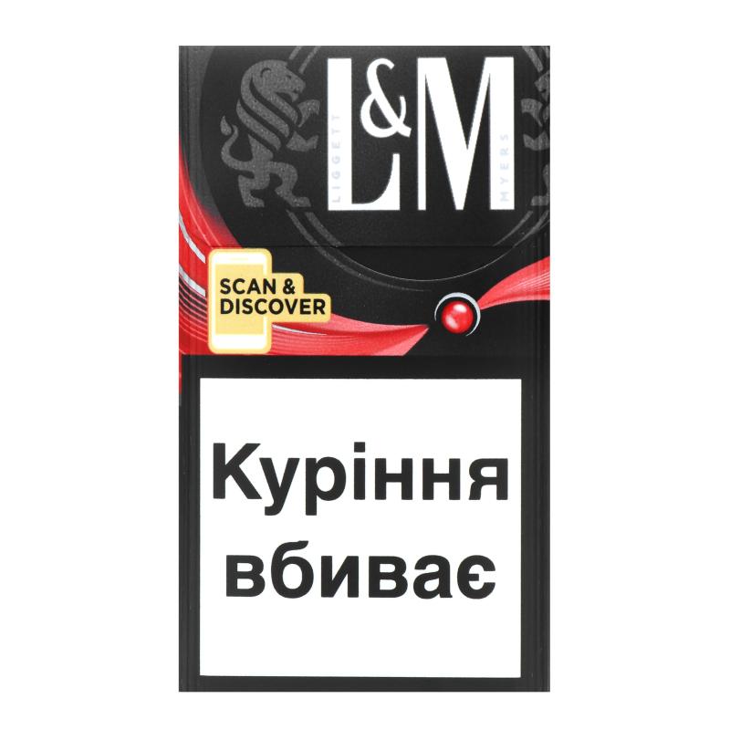 Купить сигареты лм с кнопкой kado электронная сигарета одноразовая отзывы