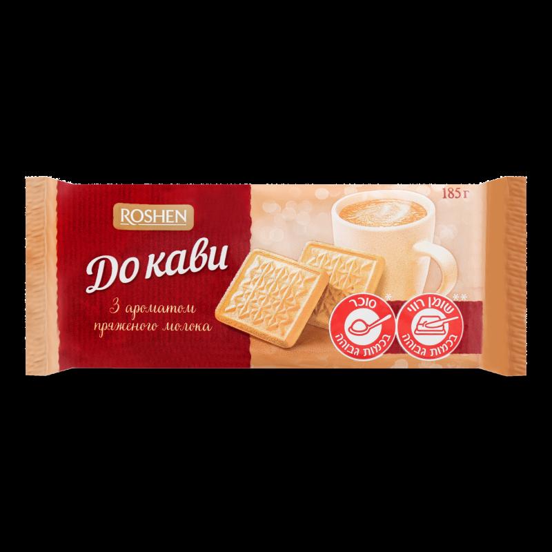 Печиво Roshen До кави пряжене молоко 185г