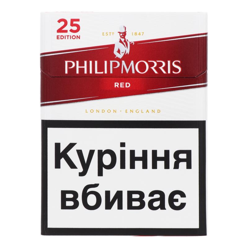 Сигареты филип моррис купить у производителя одноразовая электронная сигарета понс отзывы