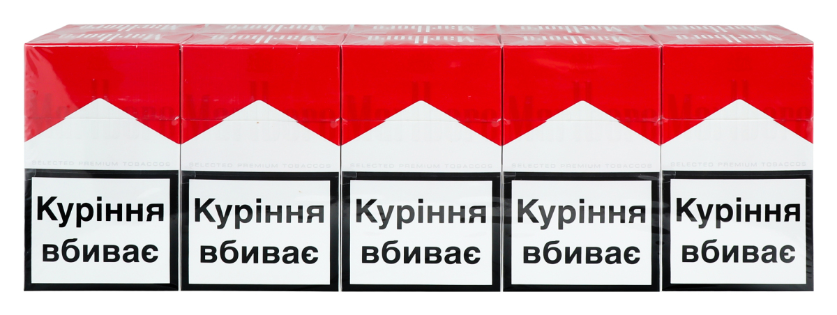 Сигареты vincent dark red купить витрина для табачных изделий