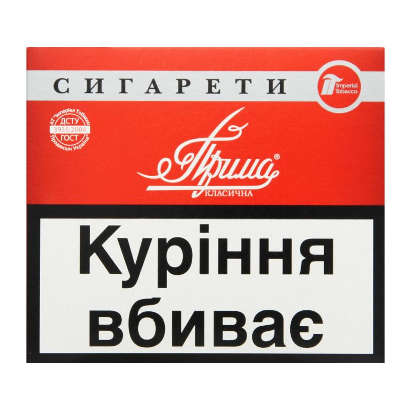 Купить сигареты прима с фильтром альянс сигареты купить в москве