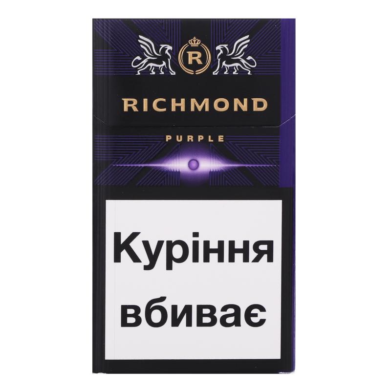 Купить сигареты в интернет ричмонд электронная сигарета grape купить
