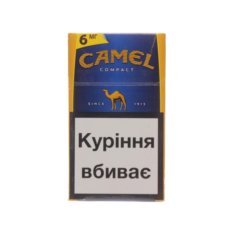 Сигареты кэмел компакт синий купить табаки для кальяна крупным оптом москва